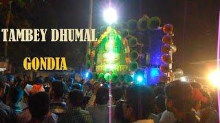 TAMBEY || DHUMAL || GONDIA 2016