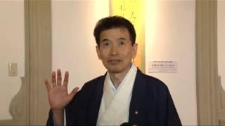 TAIRIKU TESHIMA EXPOSICION EN PRIMERA FI...
