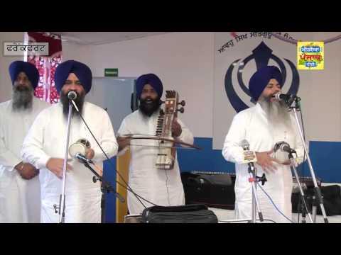 Gurpurab frankfurt 191215 (Media Punjab TV)