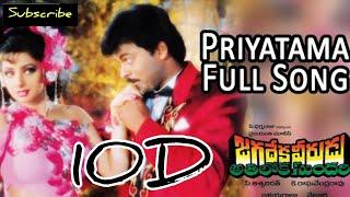 Priyatama Nannu Palakarinchu 10D Audio Song | Jagadeka Veerudu Athiloka Sundari Telugu Movie Songs |