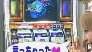 さゆり VS くまきりあさ美 対戦台は「パワフルアドベンチャー」!! 二人...