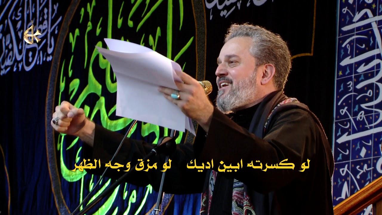 يا حبيبي يا حسين الرادود باسم الكربلائي Youtube