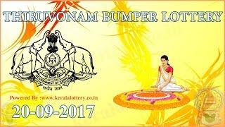 Thiruvonam  Bumper Lottery BR-57 Prize Structure