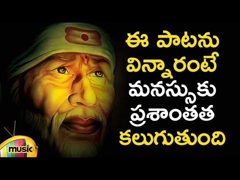 Sai Baba Songs Whatsapp Status | Sri Shirdi Sai Baba Mahatyam Movie | Jai Sri Shirdi Nadha Song