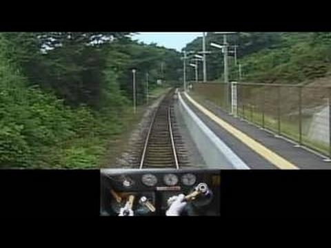 【前面展望】博多~鳥棲~肥前鹿島~長崎【長崎本線・783系特急「かもめ」】 - YouTube