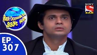 Badi Door Se Aaye Hain - बड़ी दूर से आये है - Episode 307 - 12th August, 2015