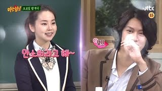 "Watch: Ahn So Hee Questions Kim Heechul In Upcoming Episode Of ""Ask Us Anything""(News)"