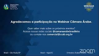 يحيى زكي: نأمل في إنشاء منطقة برازيلية بالمنطقة الاقتصادية قريباً | المصري اليوم