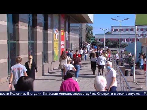 Видео. Новости Коломны 18 августа 2020