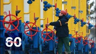 Киев, Москва и Брюссель проведут трехсторонние переговоры по газу. 60 минут от 21.01.2019