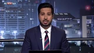 إيران.. ترحيب سعودي بقرار واشنطن إنهاء الإعفاءات