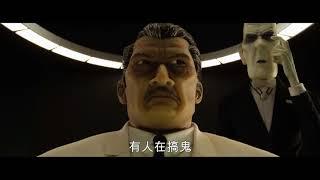 【犬之島】首波中文前導預告 2018.6.1 驚奇登場