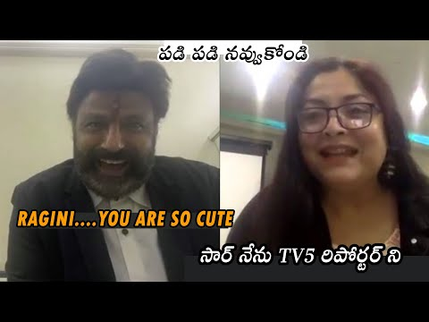 Balayya Babu Super Comedy With TV5 Reporter At NRI Zoom Live   Daily Culture