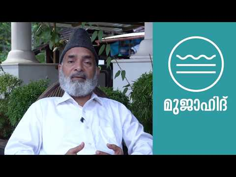 9th Mujahid State Conference | Greetings | Dr.Hussain Madavoor