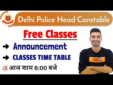 Delhi Police Head Constable  || Free Classes Announcement || आज शाम 6:00 बजे