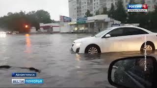 В Архангельську — потоп