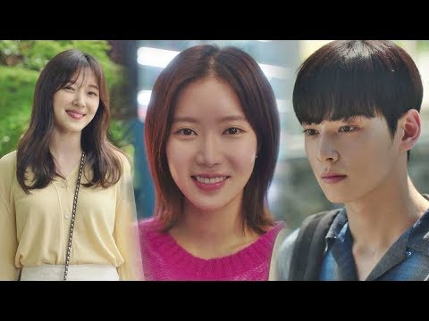 My ID Is Gangnam Beauty' and its Message on Beauty – MACG