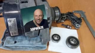 Комплектующие генератора ВАЗ 9402.3701-06