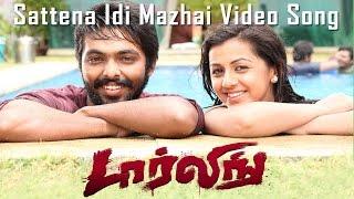 Sattena Idi Mazhai Video Song - Darling (2015) | G. V. Prakash Kumar | Nikki Galrani | Karunas