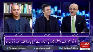 Live:Program Breaking Point with Malick 25 May 2019 | HUM News