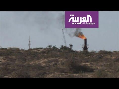 في ليبيا.. الفوضى تعطل انتاج النفط مجددا  - نشر قبل 58 دقيقة