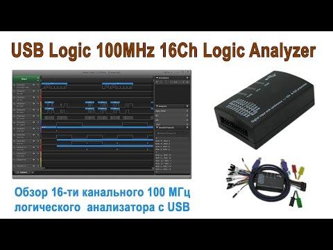 USB-логический анализатор 16 каналов, 100 МГц