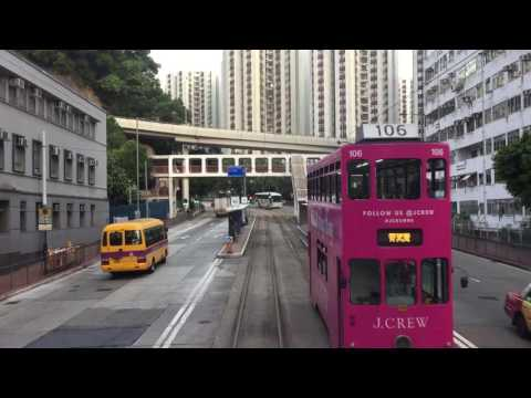 Hong Kong Tramways HD 60 FPS: Riding VVVF Tram #126 (Shau Kei Wan to Western Market) 9/21/16