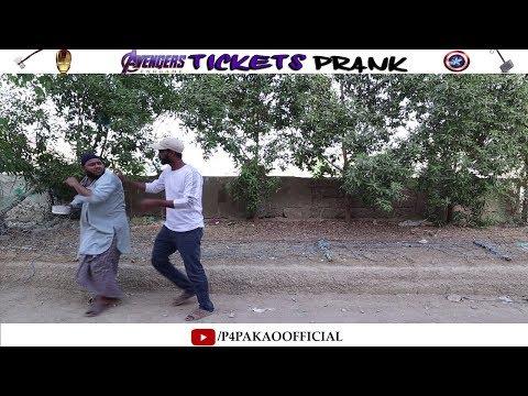   AVENGERS ENDGAME TICKET PRANK   By Nadir Ali In P4 Pakao 2019