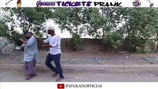 | AVENGERS ENDGAME TICKET PRANK | By Nadir Ali In P4 Pakao 2019