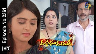 Manasu Mamata | 15th August 2018 | Full Episode No 2361 | ETV Telugu