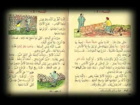 كتاب هداياك القديمة pdf