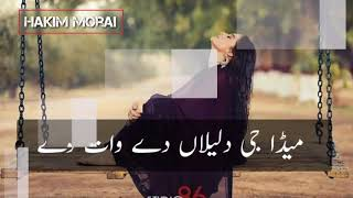 New Whatsapp Status Video | Chan Kithan Guzari Aayi Raat Vy | Ishq tamasha | Hum Tv Ost