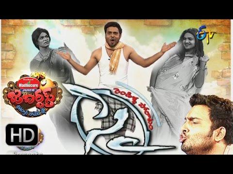 Jabardasth - 3rd December 2015- జబర్దస్త్ – Full Episode