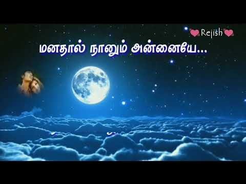 Azhage brammanidam lovely lines/Tamil whats app status/ video 😃