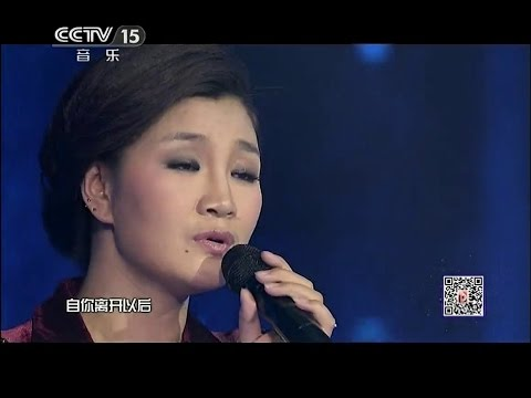 西海情歌 - 降央卓玛 20150606 Love Song of the West Sea - Jamyang Dolma