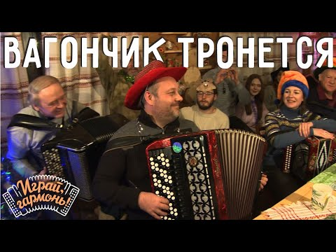 Играй, гармонь! | Алексей Лопатин (г. Кемерово) | На Тихорецкую... (авторская версия)