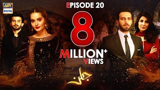Jalan Episode 20 [Subtitle Eng]  - 28th October 2020 - ARY Digital Drama