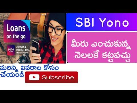 SBI Yono Loan   State Bank Of India Yono Loan  SBI Yono PersonalLoan  How To Apply For SBI Yono Loan