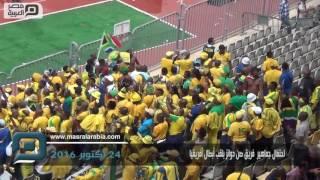 مصر العربية | احتفال جماهير  فريق صن دوانز بلقب أبطال أفريقيا