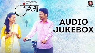 Undga - Full Movie Audio Jukebox | Swapnil Kanse, Shivani Baokar, Chinmay Sant & Jasraj Joshi
