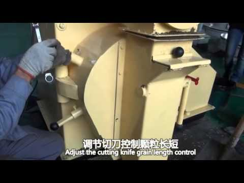 HKJ250 feed pellet mill  Compress/feed pellet mill include the operational process(1-1.5 ton/h)