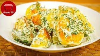 Гости на пороге! Картофель в сметанном соусе за 15 минут!