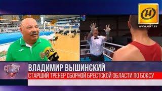 Чемпионат Беларуси по боксу: тест перед II Европейским играми thumbnail