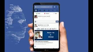 How to deactivate Facebook account 2019 [Hindi/Urdu]