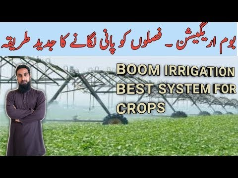 Boom Irrigation,  The Traveling Sprinklers |Modern Agriculture Technology And Techniques