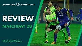Review of «Belarus Premier League» Matchday 28