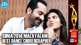 SIIMA 2014 Malayalam Best Dance Choreographer Brinda | Omanapoove Song | Oru Indian Pranayakadha