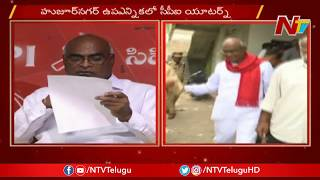 CPI Takes U Turn, Withdraws Support To TRS In Huzurnagar By-Election