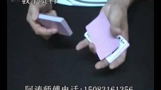 千術教學-2.不動洗牌法