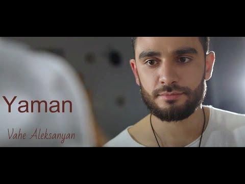 Vahe Aleksanyan - Yaman (2020)